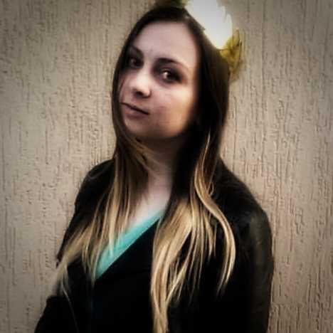 Лена Бригарь