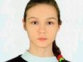 Ворохта Аліса Юріївна
