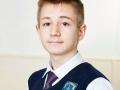 Гриньків Владислав Олегович