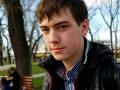 Метасов Андрій Сергійович